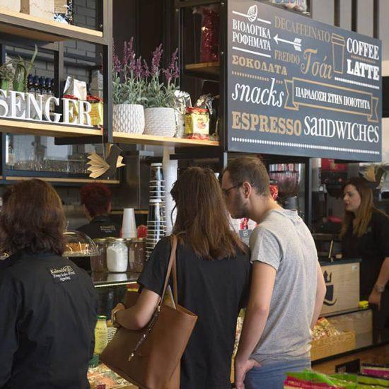 PASSENGER COFFEE SPOT | ΚΤΕΛ ΠΑΤΡΑΣ | Μοναδική Εμπειρία Καφέ