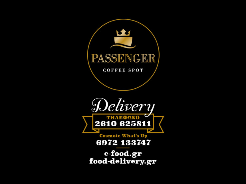 Passenger Coffee Spot Delivery